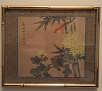 One of several framed Asian prints