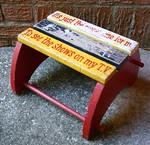 Vintage child's stool
